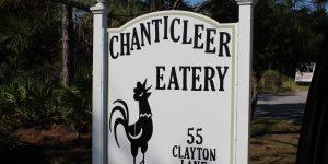 Grayton Beach Chanticleer Bakery 30a food and wine