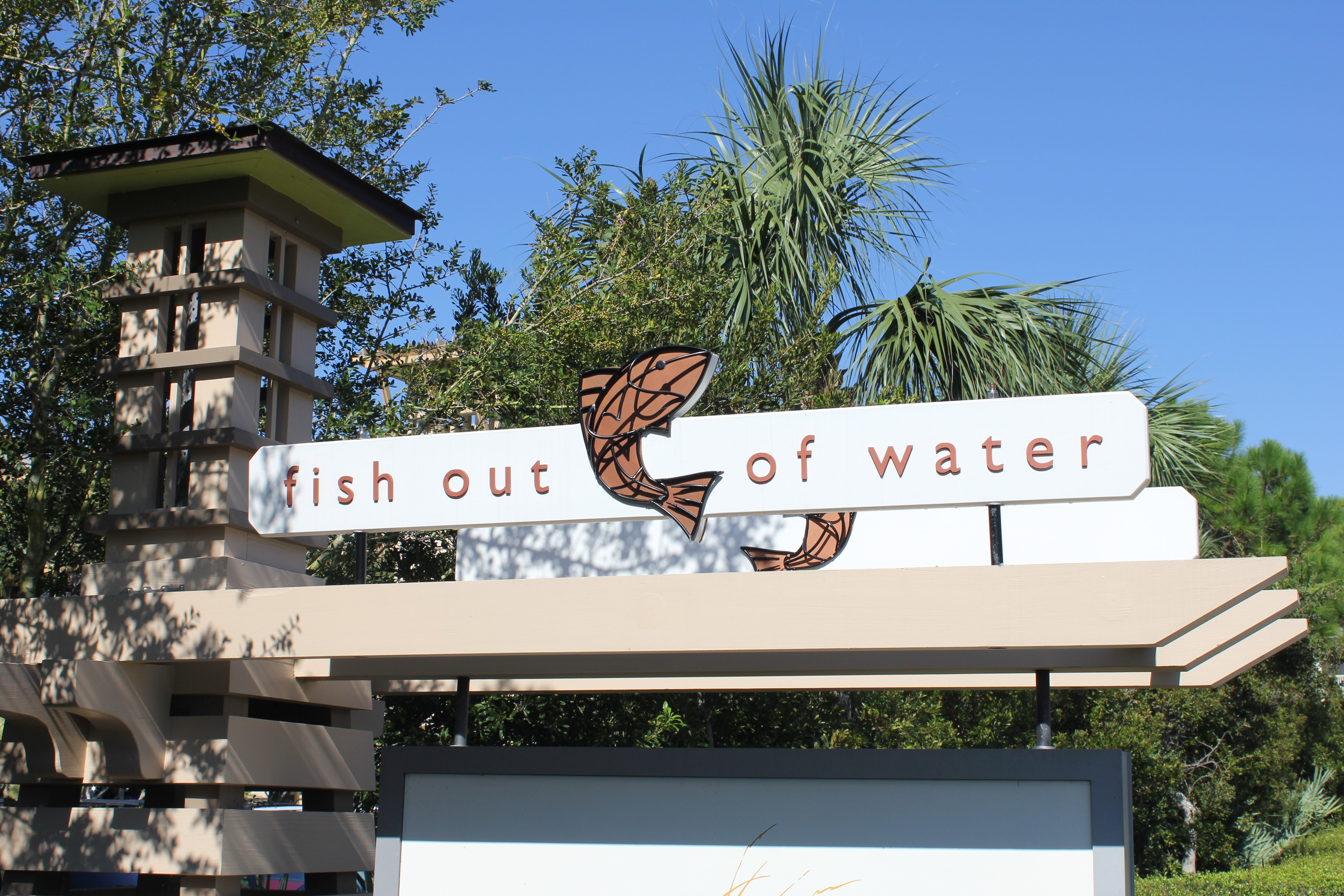3 for 30a valentine 39 s weekend edition 30a food and wine for Fish out of water watercolor